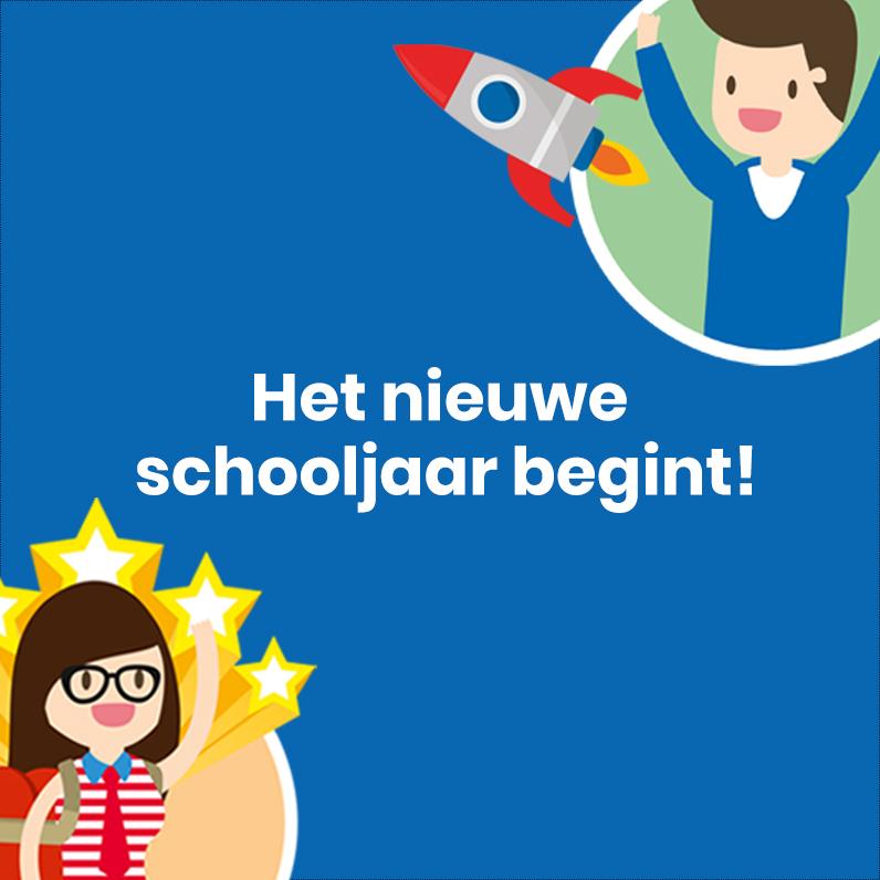 https://www.ubboemmius.nl/wp-content/uploads/2019/07/20190711_ubboemmius_online_examens_FB_POST_796x796px.jpg