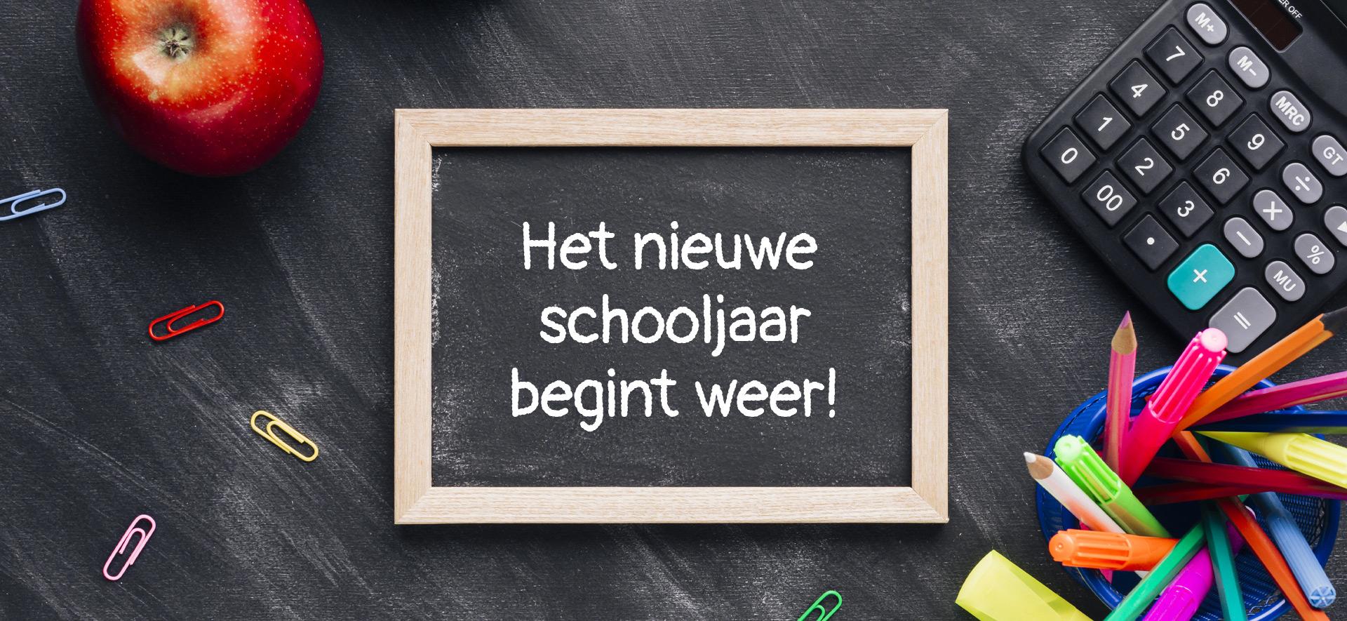 https://www.ubboemmius.nl/wp-content/uploads/2020/07/20200316_ubboemmius_online_website_header_1920x885px.jpg